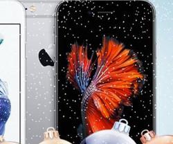 Vinn en iPhone 6S eller 6S Plus i julegave